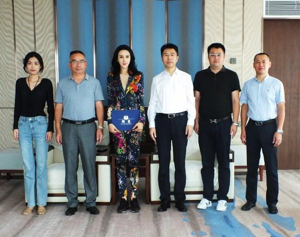 NASDAQ: LLL CEO孙磊女士受邀成为海南省跨境电子商务协会名誉会长